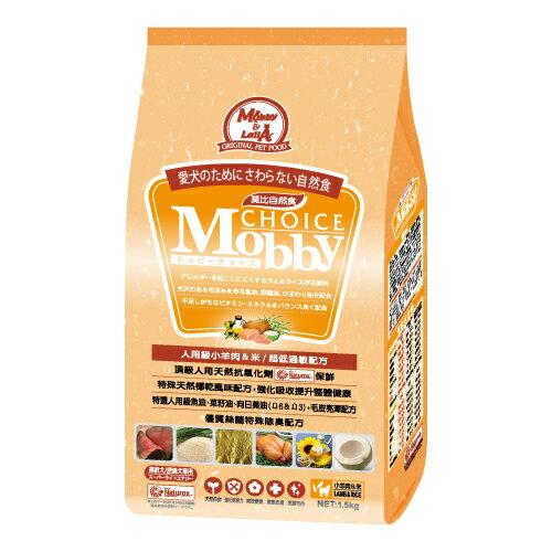 ★優逗★Mobby 莫比 高齡犬  肥滿犬 羊肉+米 1.5KG/1.5公斤