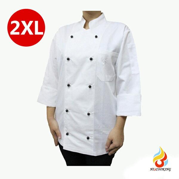 【愛上烹調】黑色雙排扣專業廚師工作服(2XL)