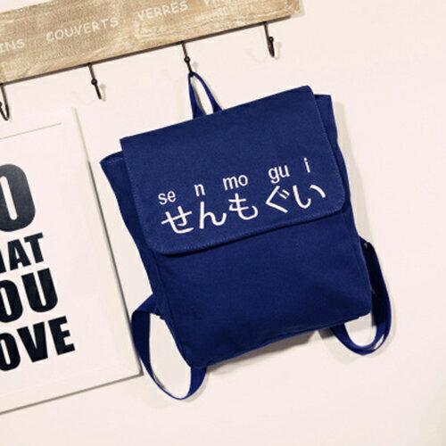 後背包-日系學生日語素版面背包 包飾衣院 P1536 現貨