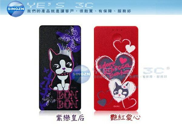 「YEs 3C」全新 Rebecca Bonbon 瑞貝卡鬥牛犬 5000mah 行動電源 3款 鋰聚合物 iPhone/HTC/Samsung 有發票  yes3c