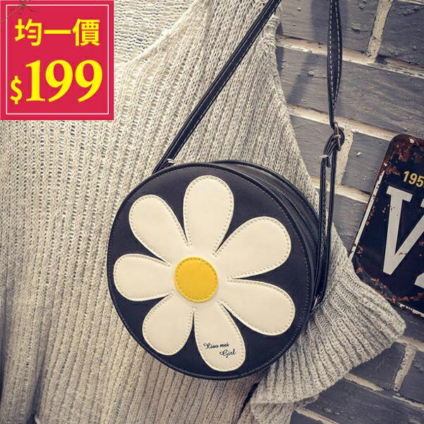 印花小包-日系清新花朵拼接隨身單肩手拿包/肩揹包/斜背包
