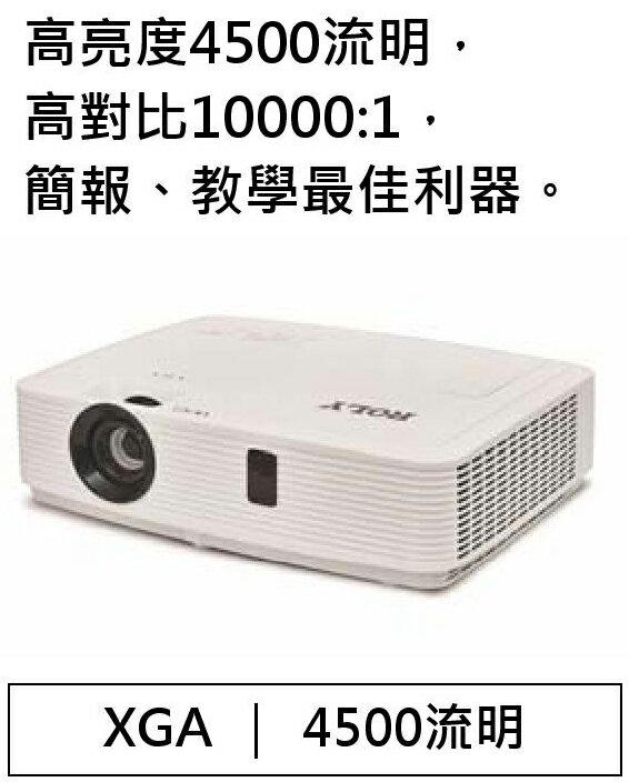 AviewS-ROLY RL-L451X投影機/4500流明/XGA/送HDMI線 0