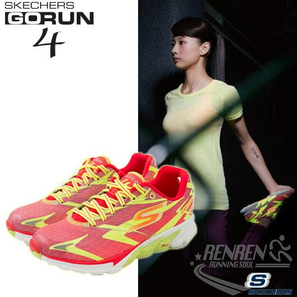 SKECHERS 女慢跑鞋GO RUN 4 (粉紅*螢光綠 ) 夜鷹跑步系列  夜跑螢光 簡嫚書代言