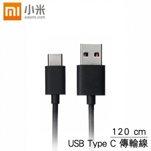 MIUI Xiaomi 小米 小米手機 5/小米5 USB To Type C 原廠傳輸線/充電傳輸線/手機充電線/傳輸線/HTC 10/ASUS ZenPad S Z580CA/ZenFone3 ZE552KL/ZE520KL/Deluxe ZS570KL/Ultra ZU680KL/華為 Huawei P9/P9 Plus/Nokia N1/LG G5