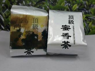 【人氣】炭焙蜜香金萱茶/300g