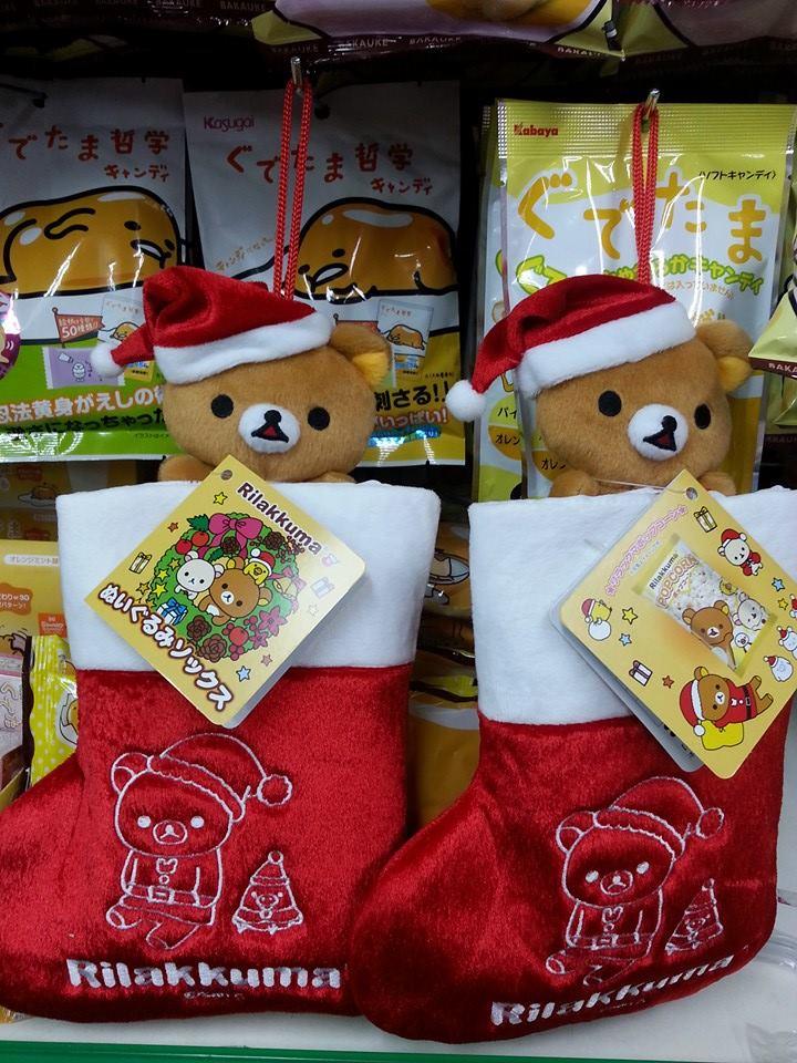 有樂町進口食品 日本原裝進口 Heart 卡通圖案 拉拉熊 聖誕襪造型包 聖誕送禮 單個699元 4977629616010 0