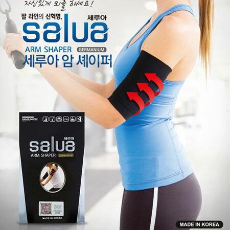 韓國 Salua 彈力塑型顆粒手臂套 一雙入 小腿套 臂套【B062082】