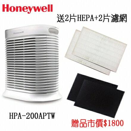 Honeywell HPA-200APTW 抗敏系列空氣清淨機【贈HEPA濾心*2+活性碳濾網*2】 0