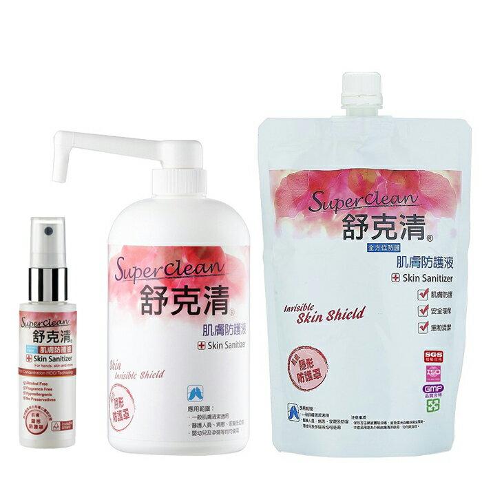 Sclean舒克清 - 肌膚防護液 按壓瓶 1L + 補充包 600ml + 可攜瓶 50ml 超值組 - 限時優惠好康折扣