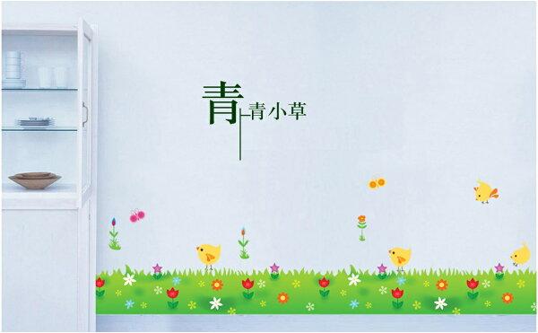 【壁貼王國】 踢腳板/櫥窗系列無痕壁貼 《草原小雞 - AY763》