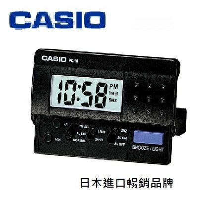 CASIO 卡西歐 PQ-10  數字型鬧鐘 / 個 (顏色隨機出貨)