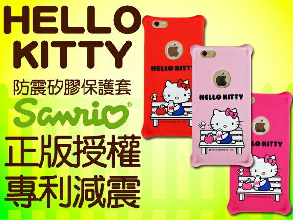 Hello Kitty 三麗鷗 正版授權 午茶系列 4.7吋 iPhone 6/6S I6 IP6S 手機套 四角加強 防撞 防摔保護套/矽膠 軟膠 保護殼/手機殼/禮品/贈品/TIS購物館