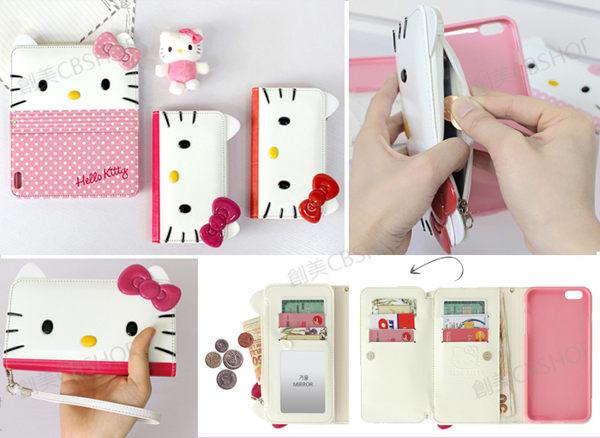 創美[K043] 韓國 HELLO KITTY 錢包 零錢 拉鍊 插卡 皮夾 皮套 手機 保護套 IPhone 6 6S Plus Note4 Note5 S7 S6 EDGE