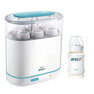 Philips Avent 新安怡 - 三合一電子快速蒸氣消毒鍋 贈PES防脹氣奶瓶125ml一只!