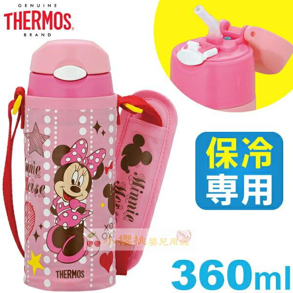 Thermos膳魔師--米妮Minnie 不銹鋼真空保溫杯 彈蓋式吸管水壺 附水壺背袋
