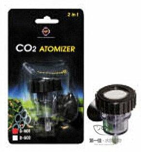 [第一佳 水族寵物] 台灣雅柏UP 小巧高透明二氧化碳CO2細化器 [實用型S]