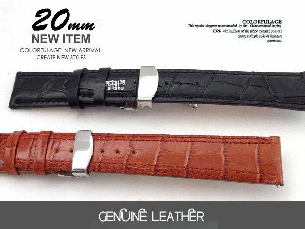 │完全計時手錶館│ 高級質感竹節紋皮革錶帶20mm+不鏽鋼316L單向折疊釦 特價出清