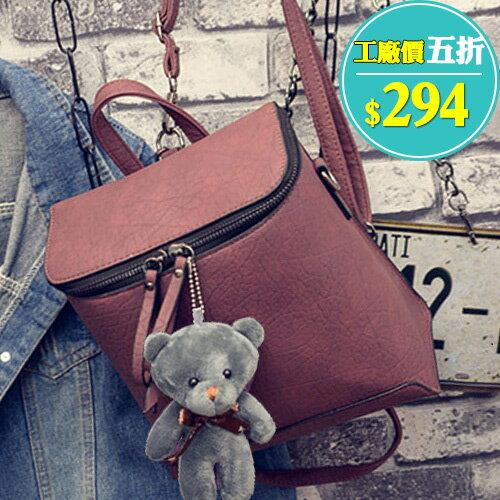 後背包-韓版小熊包 新款大象紋女包 雙肩背包 單肩包 手提包 包飾衣院 P1606 現貨