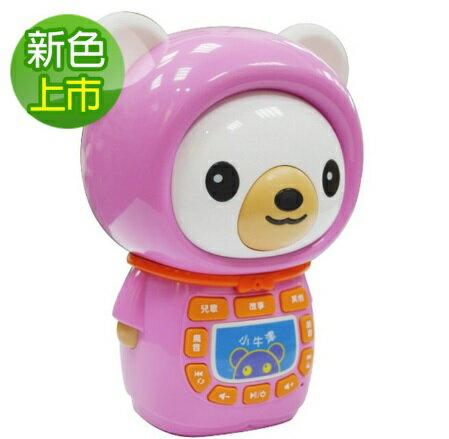 【贈防摔衣X2】【小牛津】帽T熊故事機(全新第三代) 1