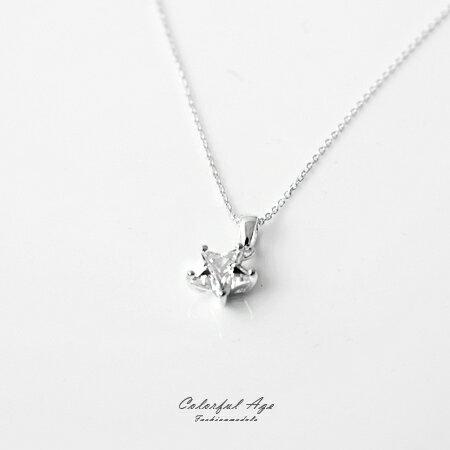 925純銀項鍊 經典海洋之星造型頸鍊短鍊 閃耀鋯石 抗過敏設計 柒彩年代【NPB25】 0