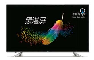 BenQ 明基 50吋 LED液晶顯示器 50IH6500  + 電視盒 DT-145T/護眼低藍光模式/FullHD/3D環場立體聲