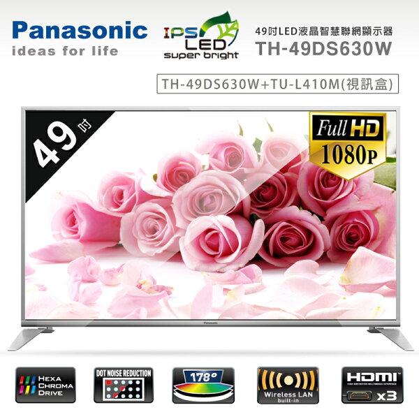 【Panasonic國際牌】49吋LED液晶智慧聯網顯示器+視訊盒/TH-49DS630W