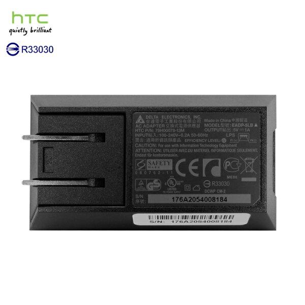 HTC TC P300 原廠旅充/原廠交換式電源供應器/USB轉換器/旅充頭/旅行充電器Touch Cruise 09/T2223/TYTN II/P4550/Diamond2