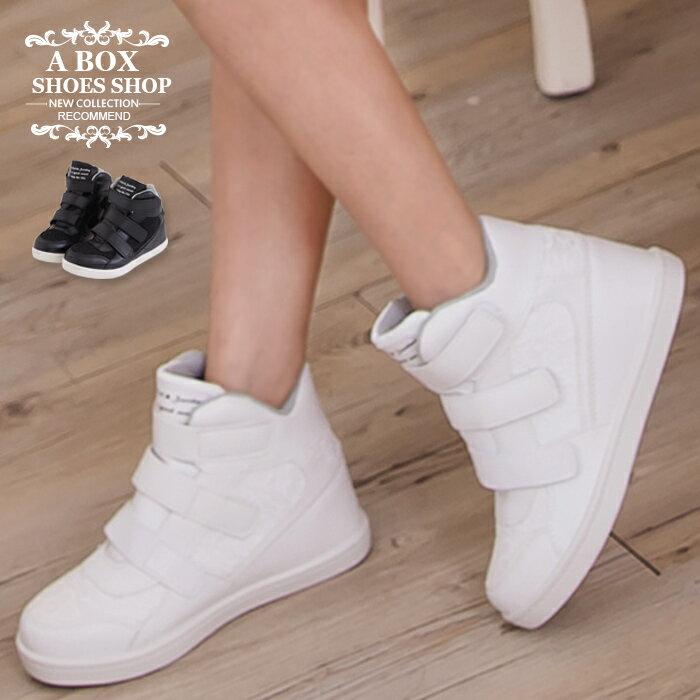 格子舖*【AJ37068】MIT台灣製 蕾絲拼接皮革 熱賣完美單品 方便好穿脫魔鬼氈 內增高3CM高筒球鞋運動鞋 2色