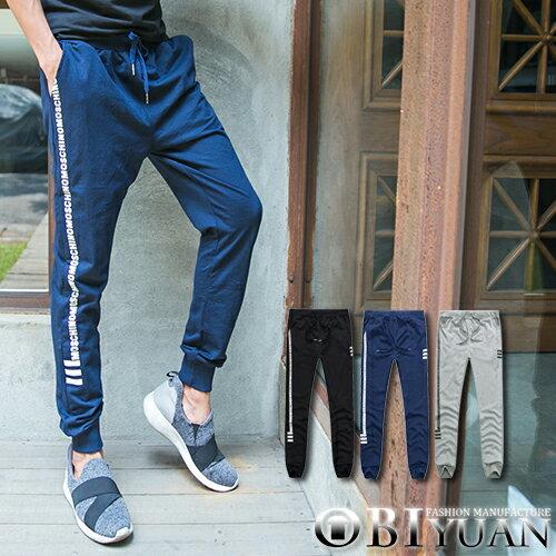 JOGGER 棉褲【F55578】OBI YUAN韓版側邊排字字母條紋抽繩束口運動休閒褲 共3色