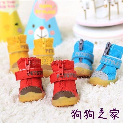 ☆狗狗之家☆防滑 牛筋底 透氣 寵物 休閒鞋 運動鞋~紅色 藍色 黃色