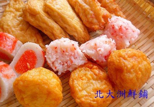 【北大洲鮮鋪】台灣本土特色火鍋料綜合包 600g