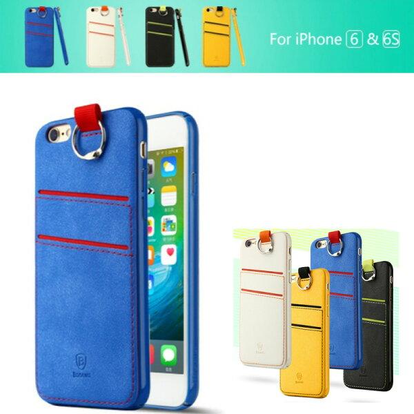 BS.Apple iPhone 6S/6S Plus 可插卡 掛繩手機殼 保護殼 背蓋