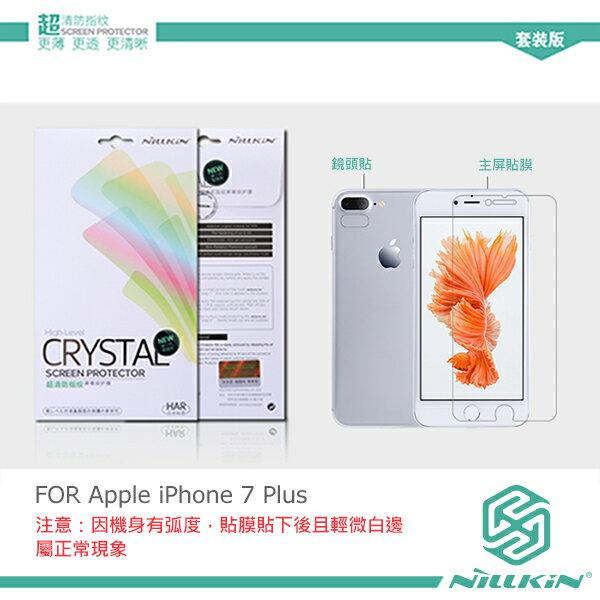 【愛瘋潮】NILLKIN Apple iPhone 7 Plus 超清防指紋保護貼 (含鏡頭貼套裝版)