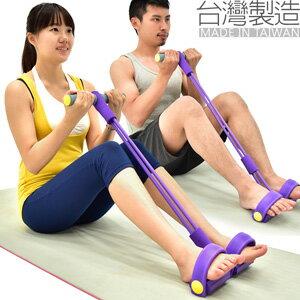 台灣製造!!腳踏拉繩拉力器(拉力繩拉力帶.彈力繩彈力帶.健腹機健腹器擴胸器.運動健身器材.推薦哪裡買P260-LB207專賣店trx-)