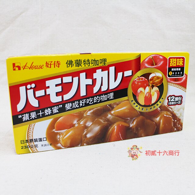 ~0216零食會社~ ~佛蒙特咖哩塊~蘋果蜂蜜^(甜味^)230g