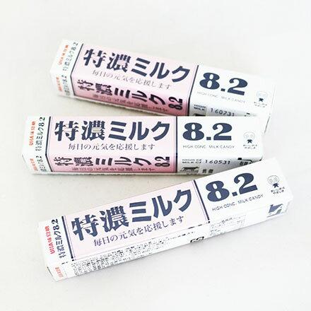 【敵富朗超巿】特濃8.2條糖 0