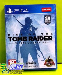 (現金價)  含特典 PS4 古墓奇兵 崛起 Rise of the Tomb Raider 中文版
