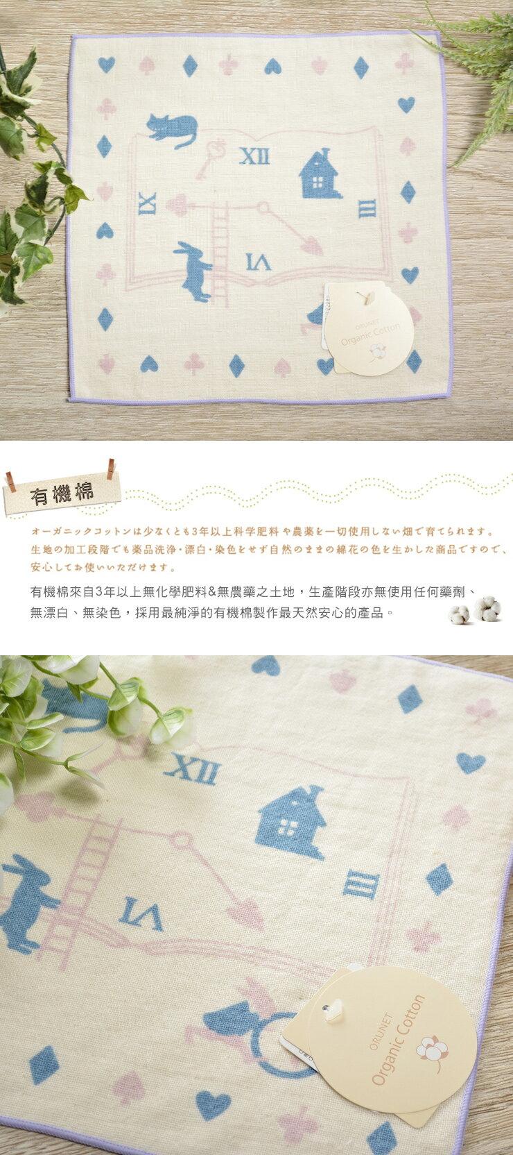 日本今治 - ORUNET - 時鐘印花手帕(藍)《日本設計製造》《全館免運費》,有機棉,有機棉來自3年以上無化學肥料&無農藥之土地,生產階段亦無使用任何藥劑、無漂白、無染色,採用最純淨的有機棉製作最天然安心的產品。