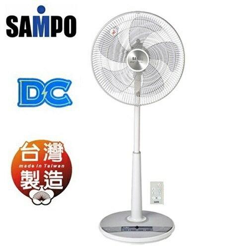 SAMPO聲寶 16吋ECO智能溫控DC節能風扇 SK-FG16DR/SKFG16DR **免運費**