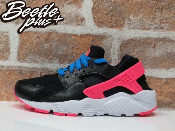 女生 BEETLE NIKE HUARACHE RUN GS 黑粉藍 武士 慢跑鞋 654280-004