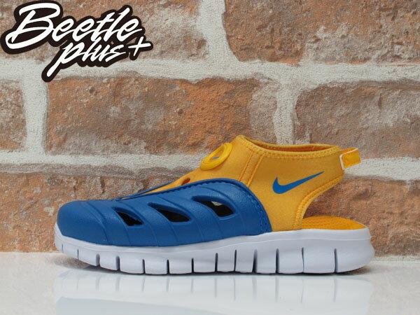 小童 BEETLE NIKE FREE DYNAMO BREEZE PS 藍黃 膠鞋 涼鞋 休閒 童鞋 0