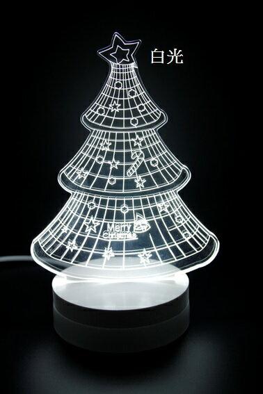LED  3D立體燈 聖誕樹 可變換3種燈色 高雅白色 半木質底座 佳 小夜燈 氣氛燈 生