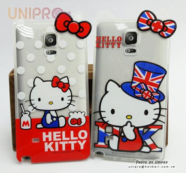 【UNIPRO】三星 Note4 Hello Kitty 凱蒂貓 TPU軟殼 手機殼 保護套 KT N4 韓製 正版授權