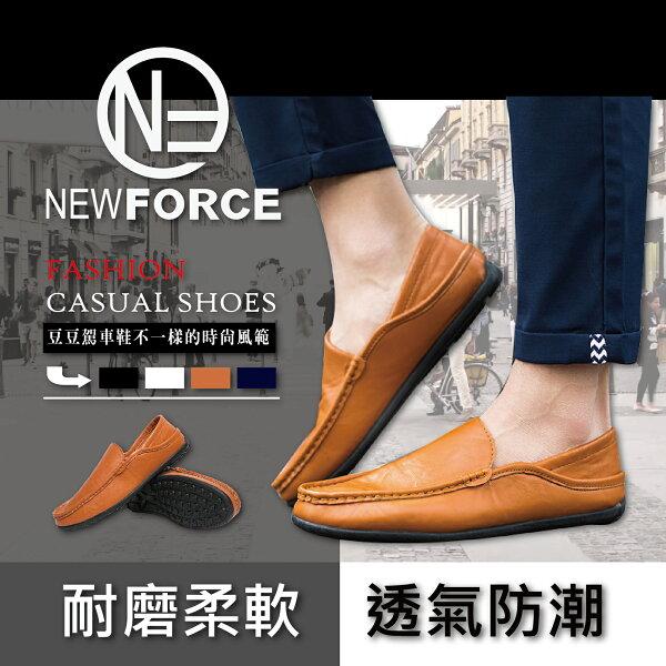 【NEW FORCE】頂級皮革防滑兩穿式駕車鞋/休閒鞋/豆豆鞋-4色可選 F0201001010141