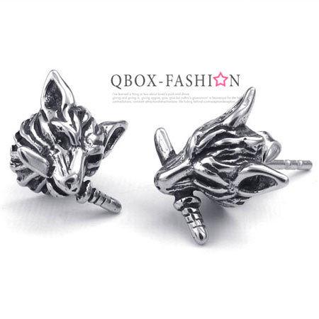 《 QBOX 》FASHION 飾品【W10023025】精緻個性狼頭匕首鑄造插式316L鈦鋼耳環(防過敏)
