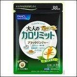 日本千萬銷售 FANCL芳珂美體錠大人版加強版30日120粒- 一九九六的夏天 - 限時優惠好康折扣