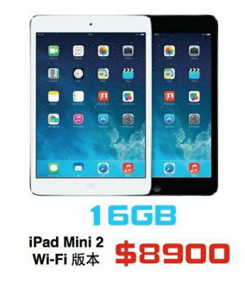 Apple iPad mini 2 Wifi版 16G 台灣原廠公司貨 保固一年 兩色