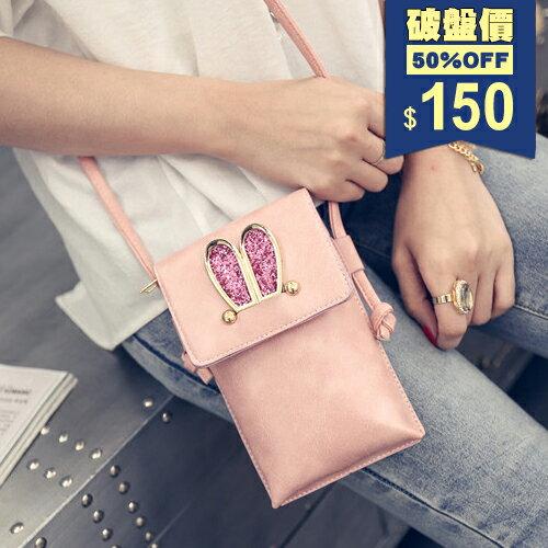 手機包-卡通兔耳朵造型粉嫩手機包 斜背包 包飾衣院 P1644 現貨