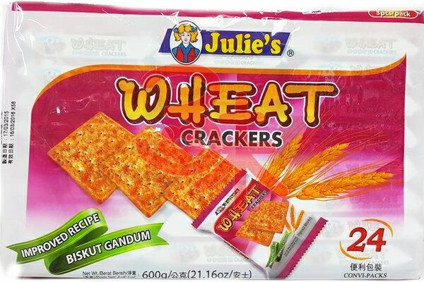 (馬來西亞) Julie's 茱蒂絲  麥香蘇打餅 1包 600公克 特價 106元【9556121026173 】