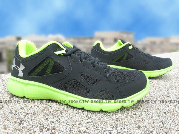 Shoestw【1258794-016】UNDER ARMOUR UA慢跑鞋 墨綠 螢光綠 基本款 訓練鞋